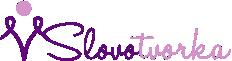 Malé logo Slovotvorka